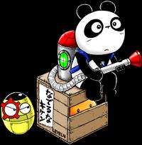 ぱんぞう屋ハイパー PANZO-YA HYPER